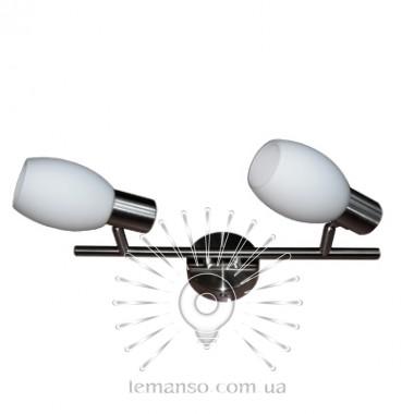 Спот Lemanso ST140-2 двойной E14 / 40W матовый хром описание, отзывы, характеристики
