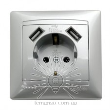 Розетка 1-я с заземлением + гнезда 2 USB LEMANSO Сакура серебро LMR1331