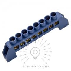 Шина соединительная 6*9  8ways Lemanso синяя / LMA070