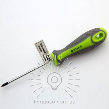 Отвертка LEMANSO PH0x75 LTL40001 серо-зелёная описание, отзывы, характеристики