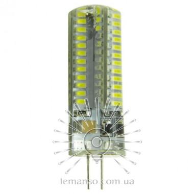 Лампа Lemanso LED G4 5W 230V 360LM 4500K силикон / LM352 описание, отзывы, характеристики