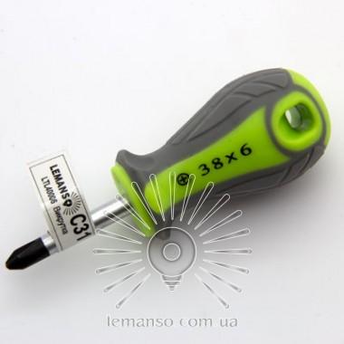 Отвертка LEMANSO PH2x38 LTL40006 серо-зелёная описание, отзывы, характеристики