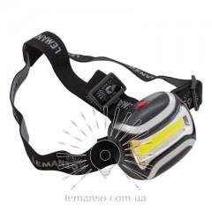 Фонарик LEMANSO COB на голову / LMF45 пластик