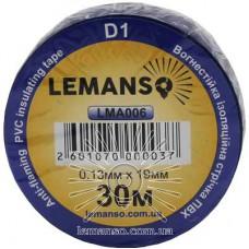 Изолента Lemanso Стандарт 30 метров синяя / LMA006 (10шт.)
