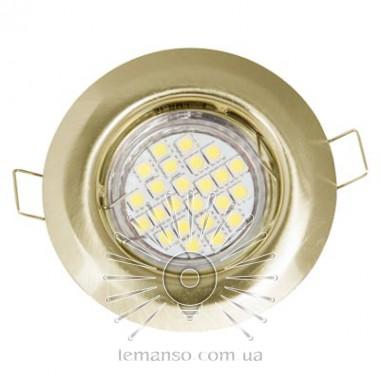 Спот Lemanso DL3204 MR16 античное золото описание, отзывы, характеристики