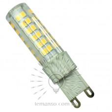 Лампа Lemanso св-ая G9 6.5W 600LM 6500K 230V / LM771