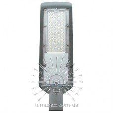 Lamp on the pillar SMD Lemanso 50W 5000LM 6500K 4KV gray/ CAB61-50