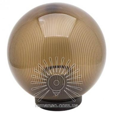 Шар диаметр 200 чайный призматический Lemanso PL2115 макс. 40W  + база с E27 описание, отзывы, характеристики