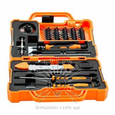 Набор инструментов LEMANSO LTL10025 описание, отзывы, характеристики