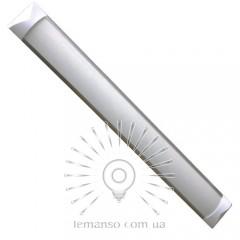 Светильник Lemanso 40W 6500K 3100LM IP20 1.2м / LM983-40