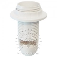 Патрон LEMANSO Е14 пластиковый / резьба+кольцо / белый / LM2509 (LM106)