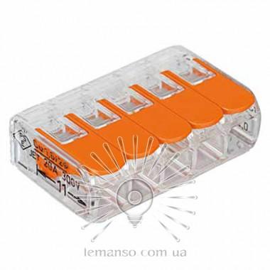 Клемма соединительная (5-я) Lemanso прозрачная / LMA329 описание, отзывы, характеристики