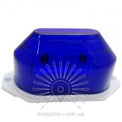 Стробоскоп Lemanso синий LR637
