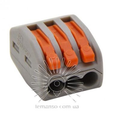 Клемма соединительная (3-я) Lemanso 32A/400V / LMA301 описание, отзывы, характеристики