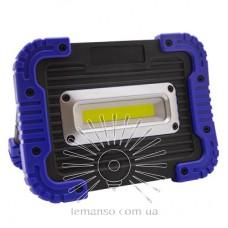 Floodlight LED 10W COB 6500K IP64 LEMANSO black and blue/ LMP74-10