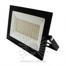Floodlight LED 70w 6500K IP65 3920LM LEMANSO