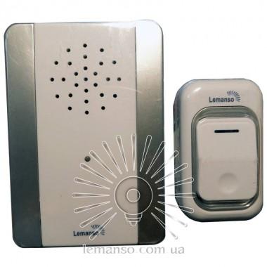 Звонок Lemanso 230V LDB17 белый с серым описание, отзывы, характеристики