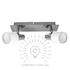 Спот Lemanso ST195-2 двойной E14 матовый хром