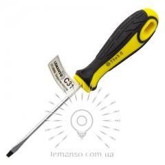 Отвертка плоская LEMANSO 3x75 LTL30002 желто-чёрная