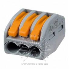 Клемма соединительная (3-я) Lemanso 32A/400V / LMA301