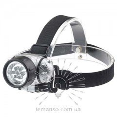 Фонарик LEMANSO 9 LED на голову / LMF42 пластик