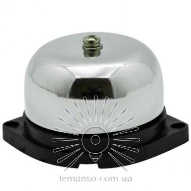 Звонок чаша 75мм Lemanso 230V LDB35 описание, отзывы, характеристики