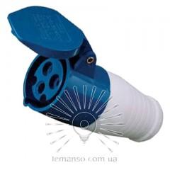 Гнездо переносное LM2015 (ГП) Lemanso 32А/3п (2п+н) 220-240V IP44 сине