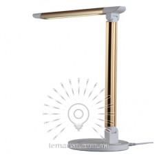 Настольная лампа Lemanso 6W 300LM 6000K золото / LMN085