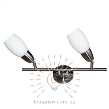 Спот Lemanso ST141-2 двойной E14 / 9W матовый хром описание, отзывы, характеристики