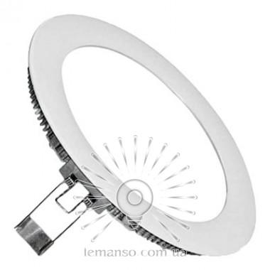 LED панель Lemanso 6W 360LM 165-265V 4500K круг / LM598 описание, отзывы, характеристики