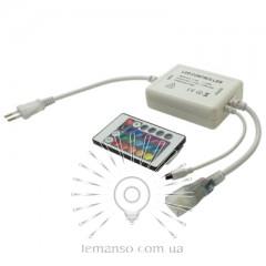 Контроллер LEMANSO для дюралайт ленты RGB с пультом 220V (24 ключи) / LM9509