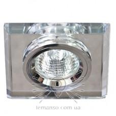 Спот Lemanso ST126 прозрачный-хром G5.3