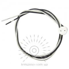 Патрон LEMANSO G4 керамический / провода 50 см для люстры / LM2507 (LM100)