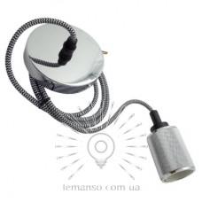 Подвес металлический Lemanso 100*20мм + E27 серебро 1.5м / LMA3218 для LED ламп
