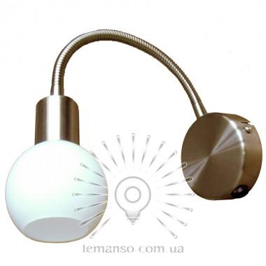 Спот Lemanso ST180 одинарный G9 / 40W античное золото, бра описание, отзывы, характеристики