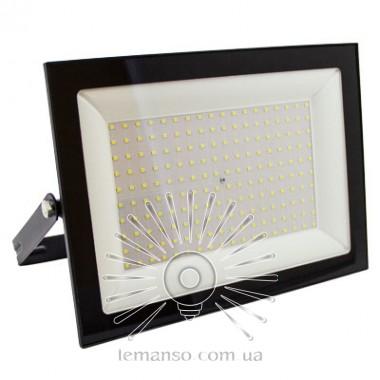 Прожектор LED 200w 6500K IP65 12000LM LEMANSO