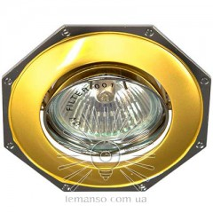 Spotlight Lemanso DL83 gold - chrome MR16 /305