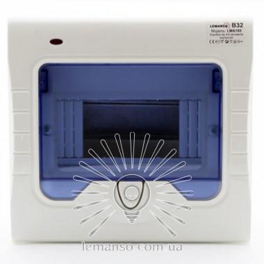 Коробка под 4-6 автоматов LEMANSO внутренняя, ABS / LMA105 описание, отзывы, характеристики