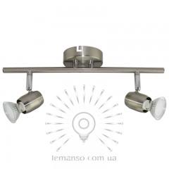 Спот Lemanso ST185-2 двойной GU10 / 50W матовый хром