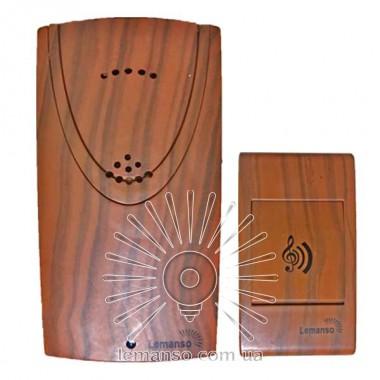 Звонок Lemanso 12V вишня LDB26 описание, отзывы, характеристики