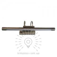 Подсветка для картин Lemanso 5W 220V 21LED 300Lm 6500K хром / LM952