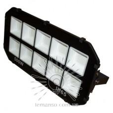 Прожектор LED 500w 6500K IP65 45000LM LEMANSO