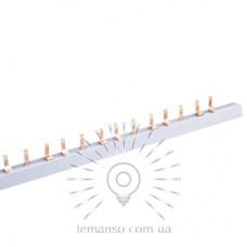 Шина соединительная для 3-фазных автоматов штырь 1м Lemanso / LMA065