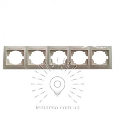 Рамка 5-я LEMANSO Сакура крем горизонтальная LMR1131 описание, отзывы, характеристики