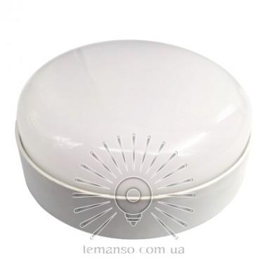 Светильник LED Lemanso 20W круг белый 180-265V 1600LM 6500K