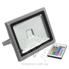 Прожектор LED 20w RGB+пульт 1LED LEMANSO / LMP9-21 серый