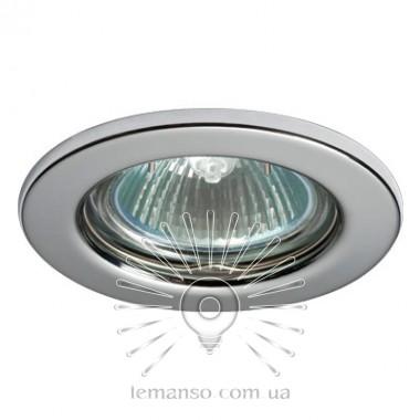 Спот Lemanso LMS001 хром MR-16 50W описание, отзывы, характеристики
