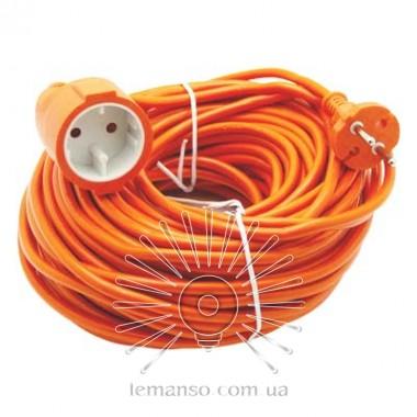 Подовжувач 1 гніздо 16A 20м без заземл. Lemanso / LMK069 помаранч. - опис, характеристики, відгуки