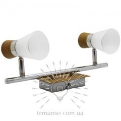 Спот Lemanso ST198-2 двойной G9 / 40W ольха