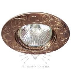 Спот Lemanso DL2005 античная медь MR16